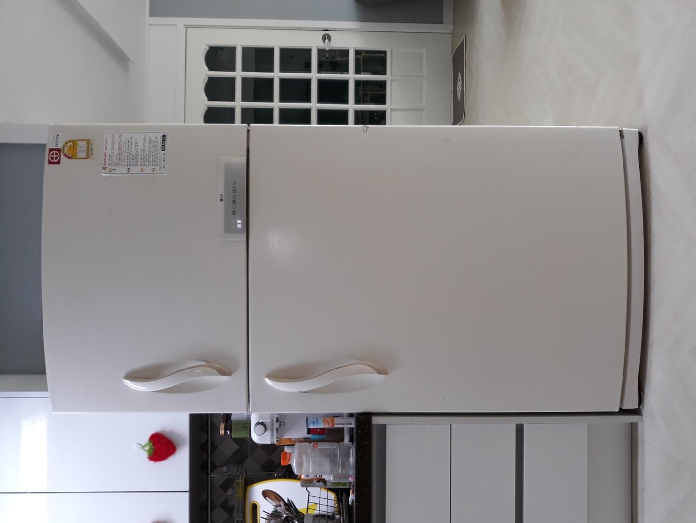 538리터냉장고