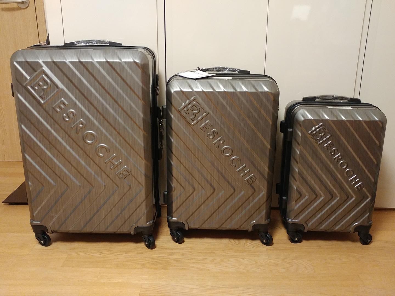 여행캐리어가방
