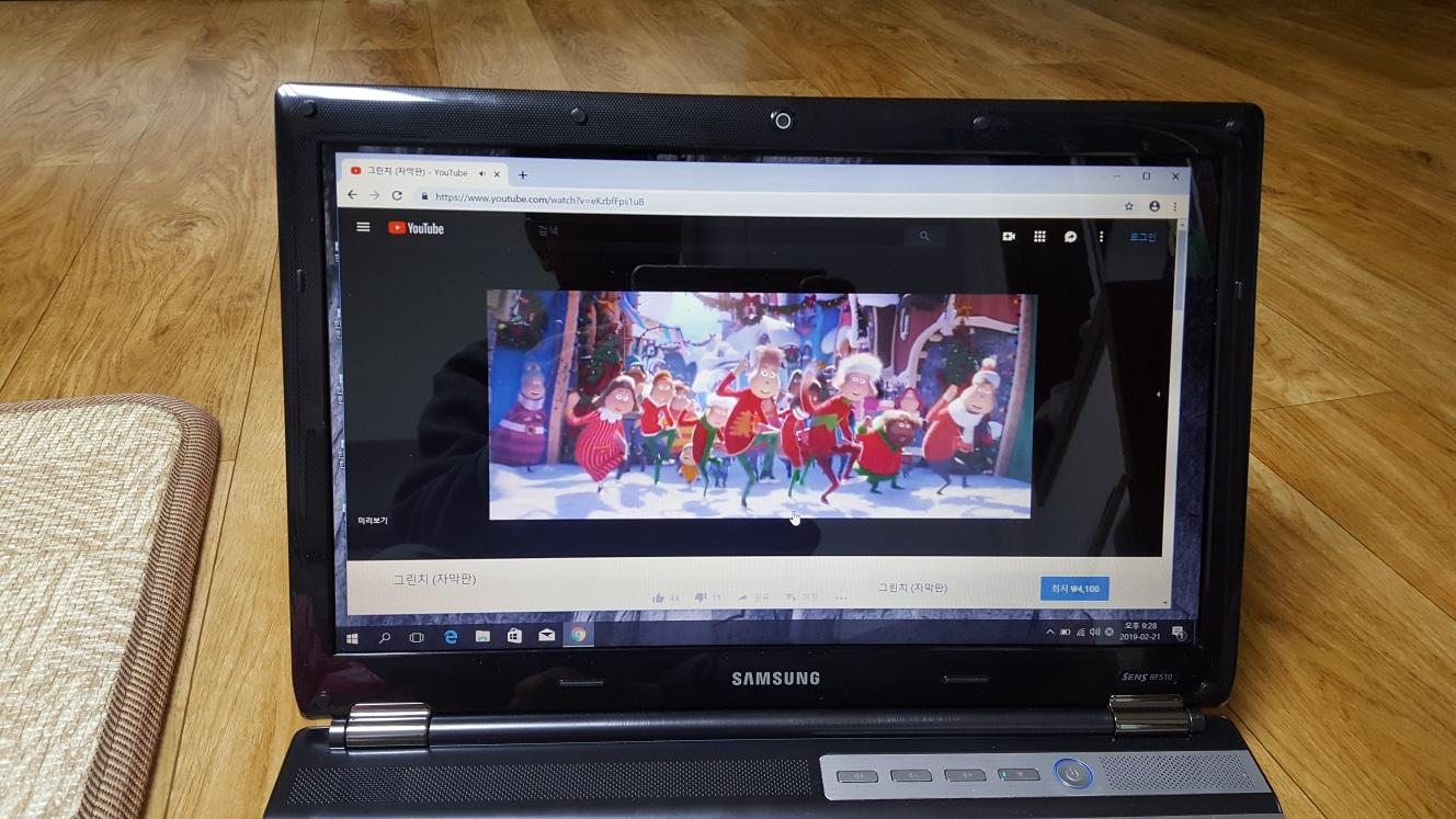 삼성노트북 i7cpu 램6g 삼성ssd로 19초부팅