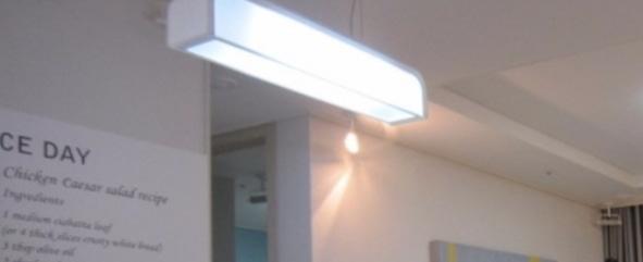 주방전등(새상품)