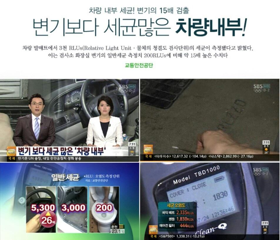 국산 친환경 벌집매트 맞춤제작(사은품+무료배송)