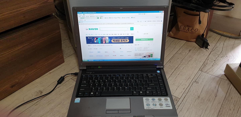 구형노트북