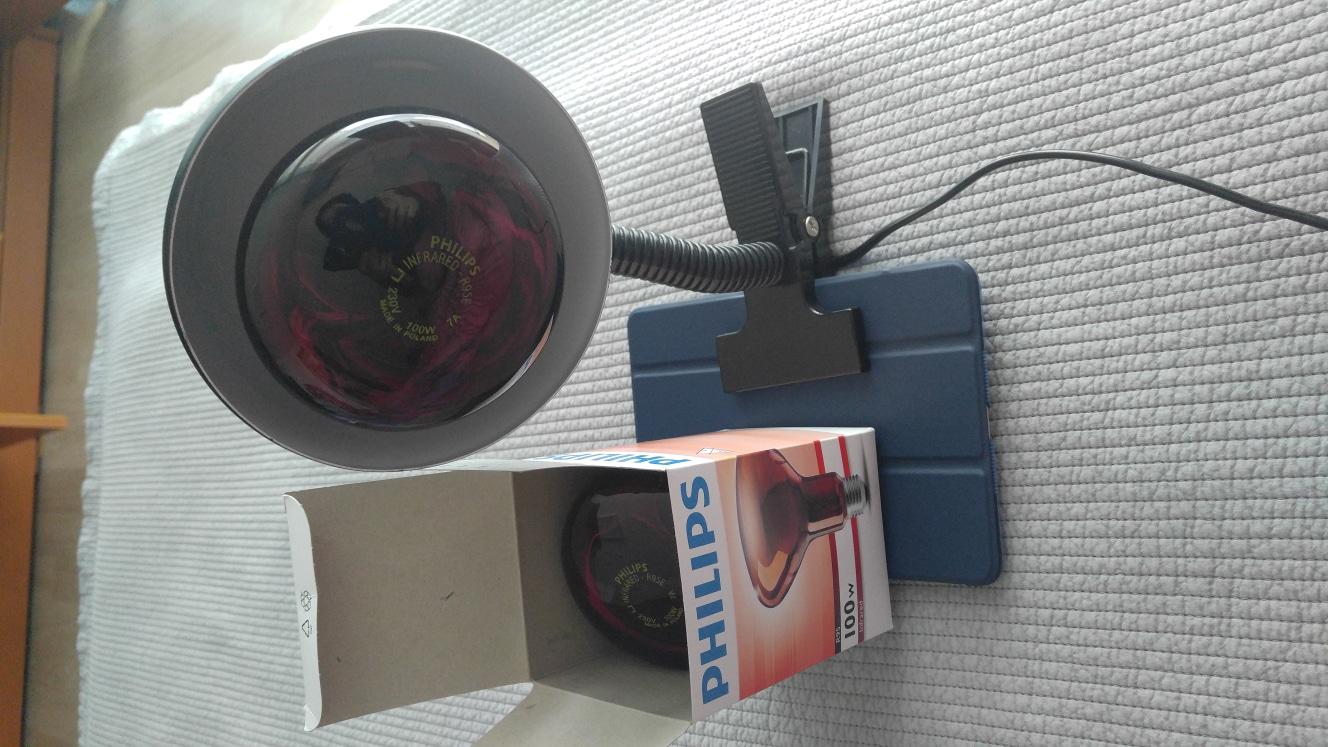 적외선램프