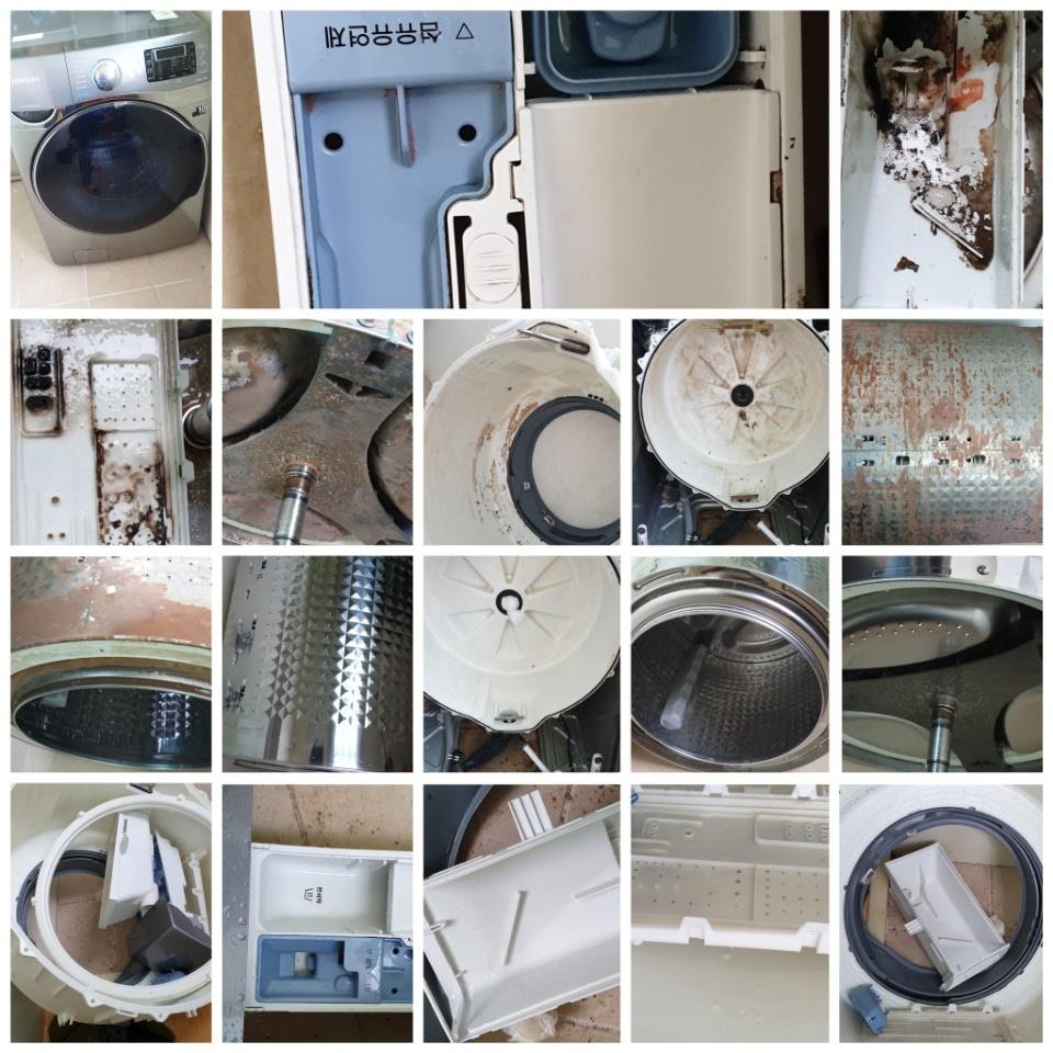 에어컨청소 세탁기청소는 청소자격증가지고있는전문가에게하세요