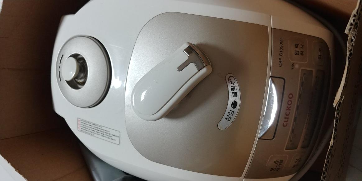 쿠쿠 밥솥 CRP G1020MI 10인용 밥솥