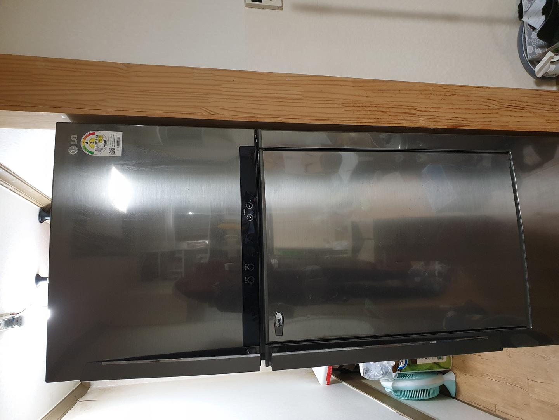냉장고 급매^^