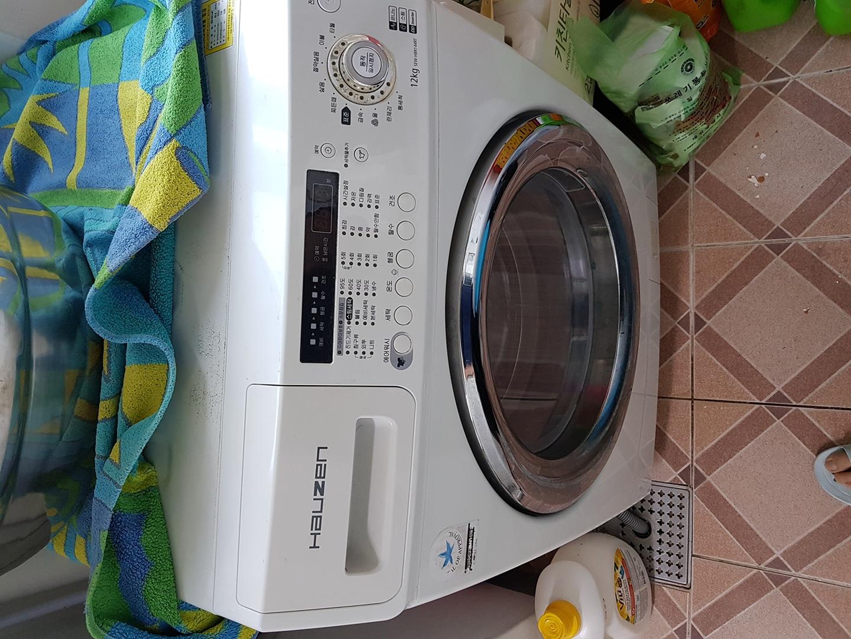 삼성 드럼세탁기 12kg 무료나눔