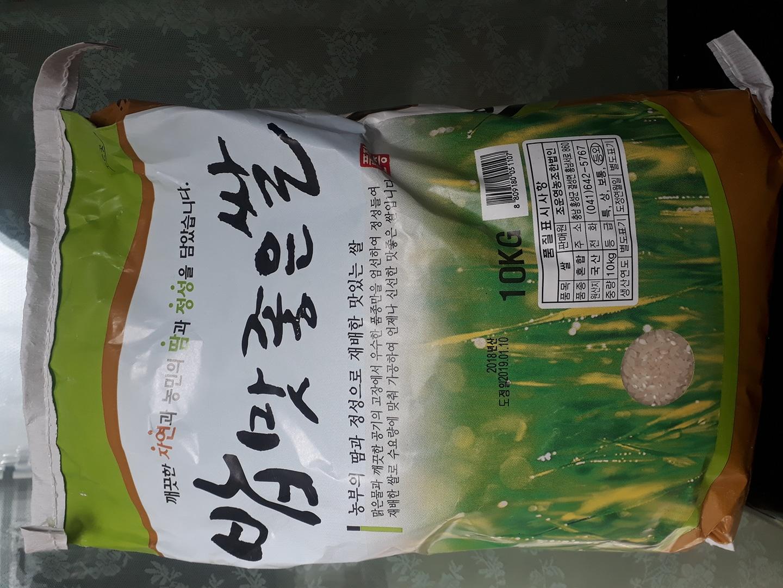 쌀10kg 15000원