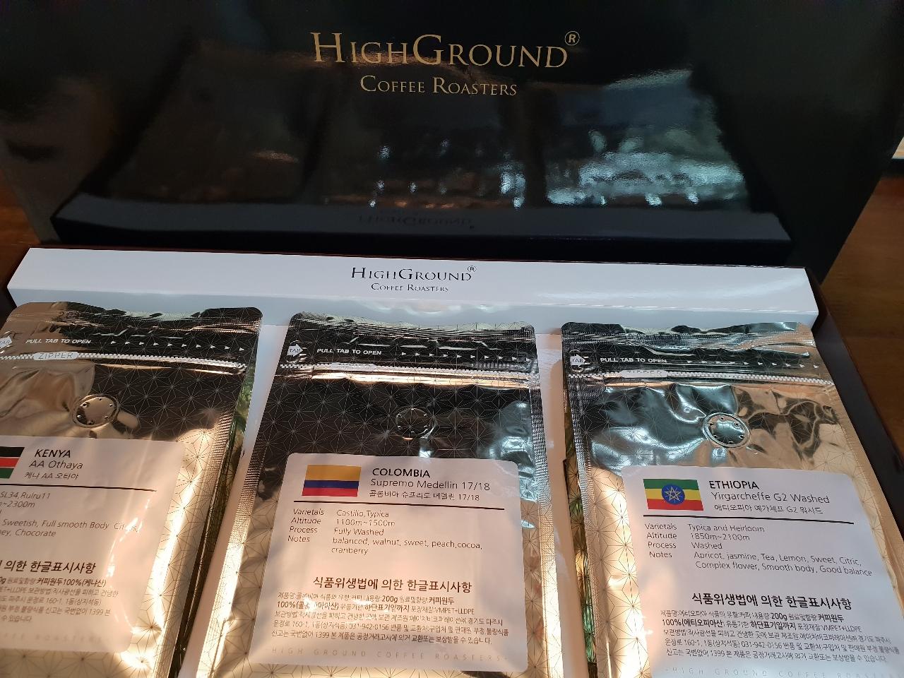 HIGH  GROUND 커피 ( 마지막가격내립니다)