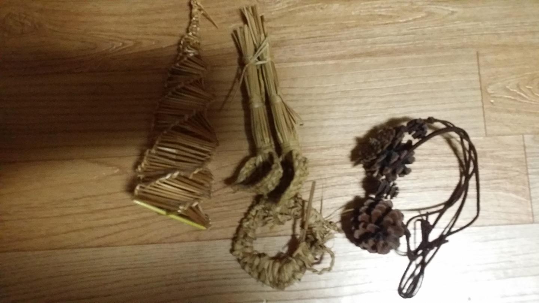 이사정리  짚공예  나무공예 정리