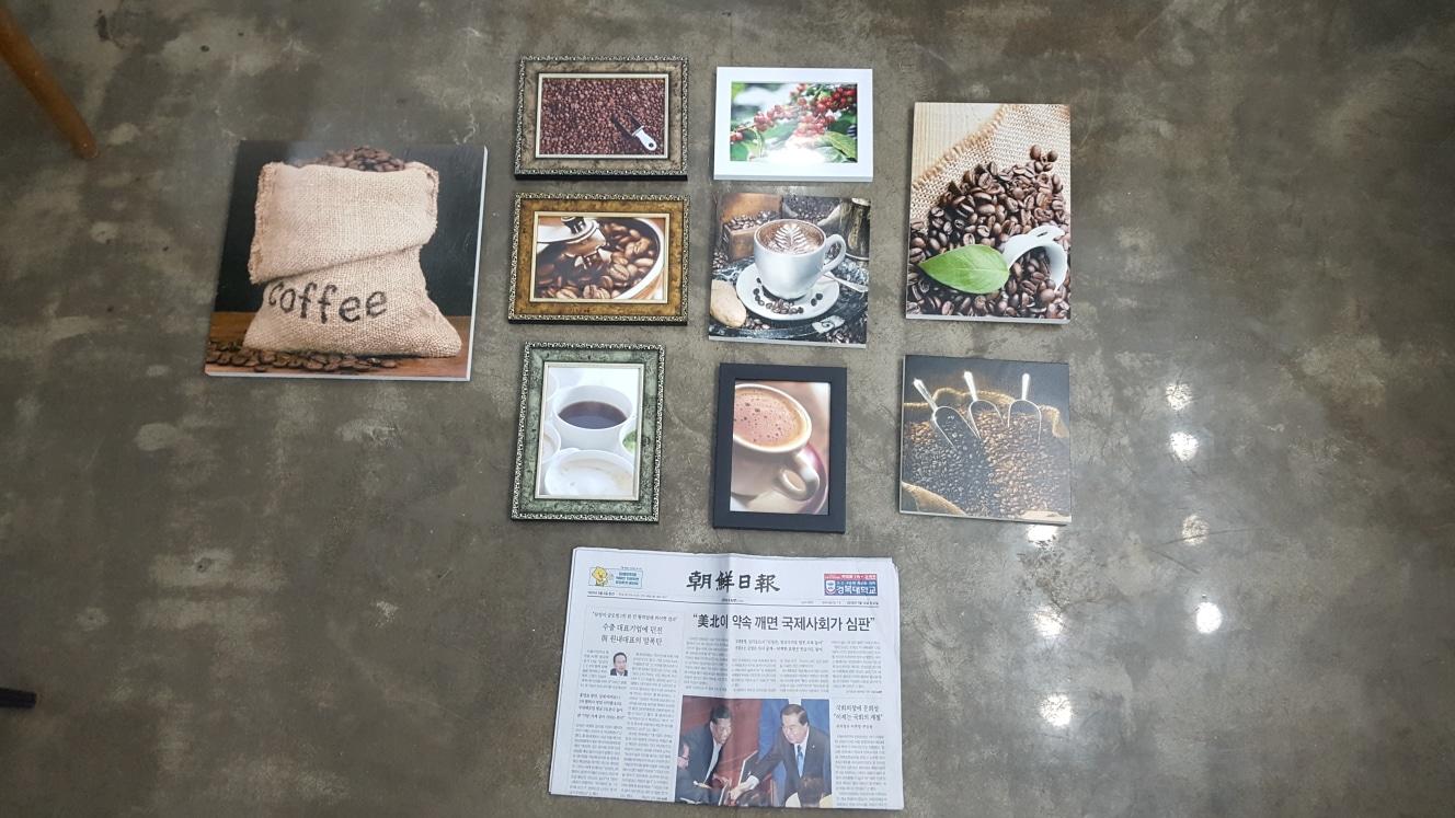 커피액자 일괄 급처분