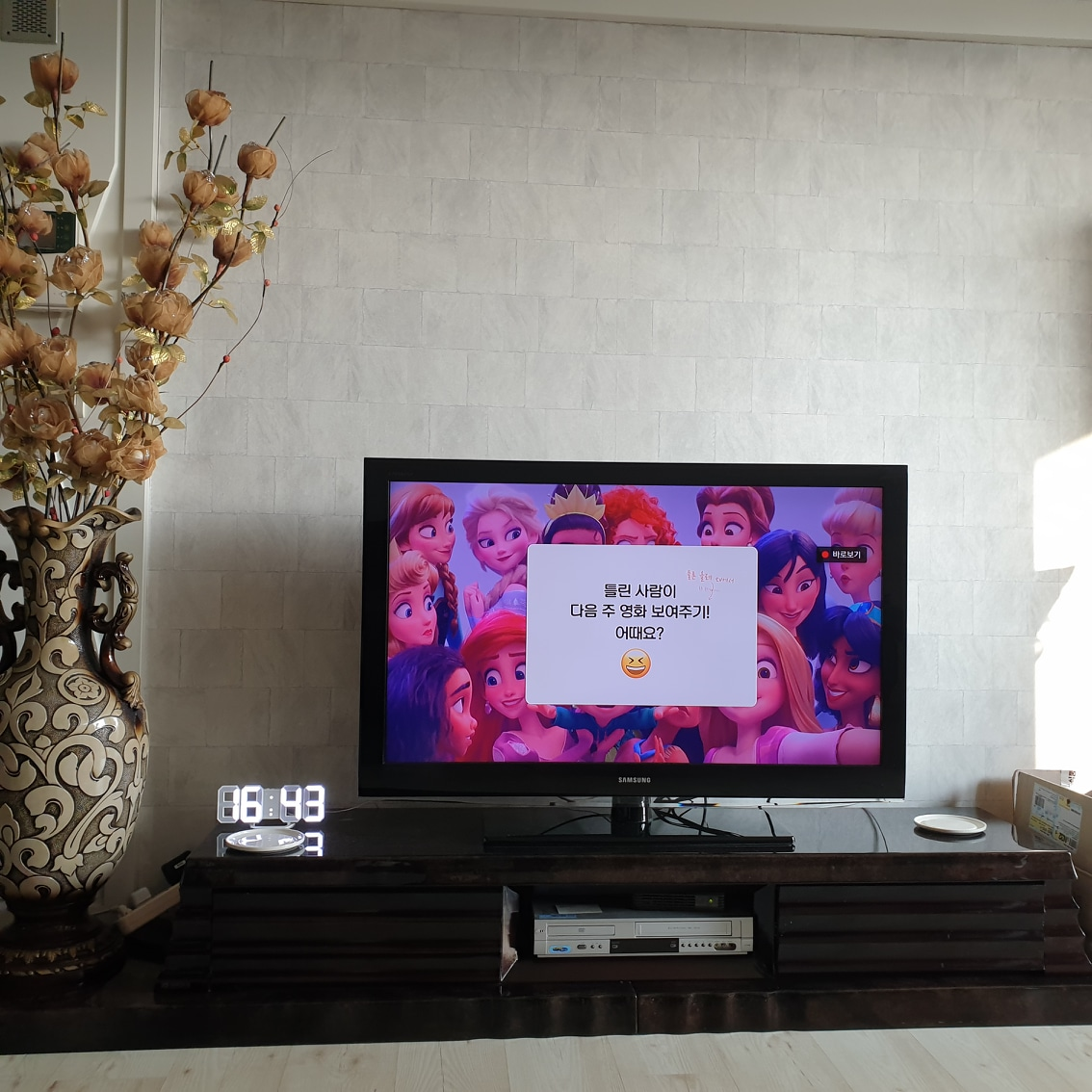 중고tv,삼성fullHD46인치tv, 삼성TV
