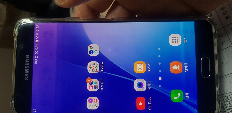 삼성a7 휴대폰