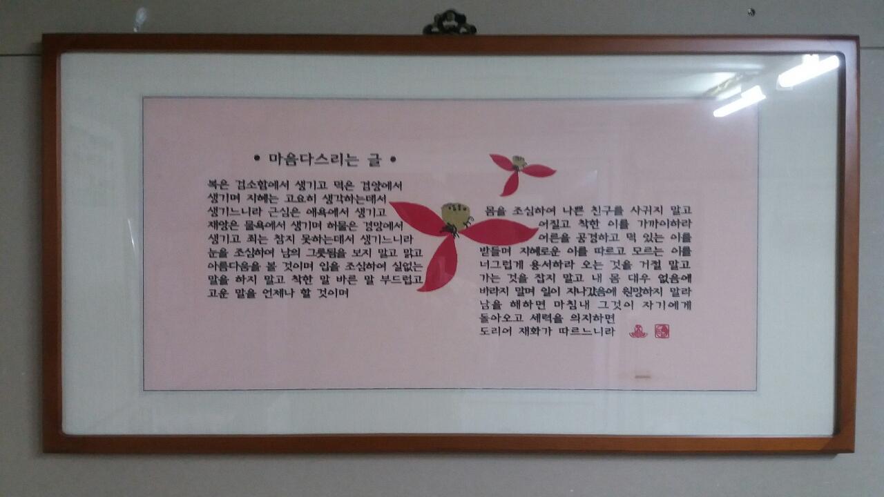 원목액자3만원