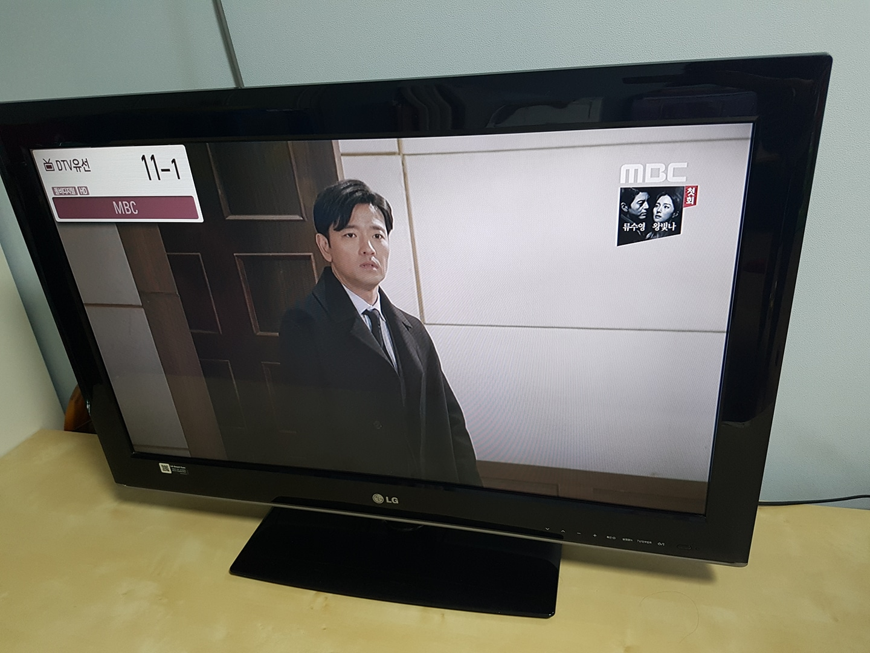 엘지 32인치 티비 팔아요