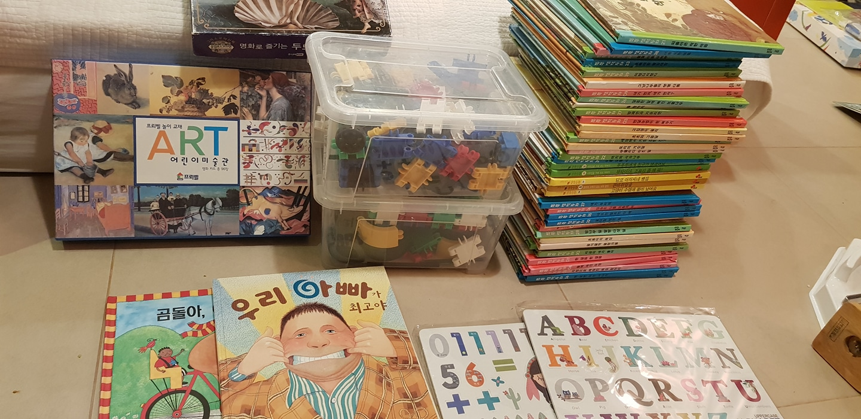 유아동 도서, 블럭 일괄 8000원에 내놔요