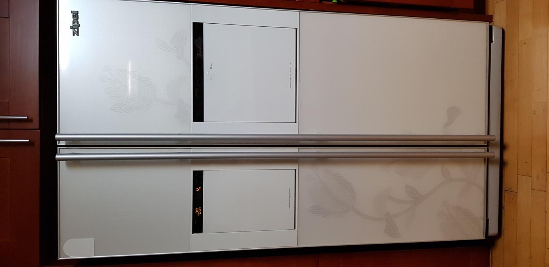 삼성 지펠 양문형 냉장고