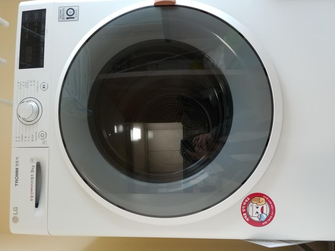 세탁기&건조기 팝니다