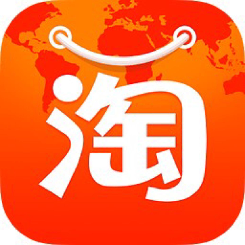 ❤️최저가❤️ 중국 타오바오 대리구매 나눔