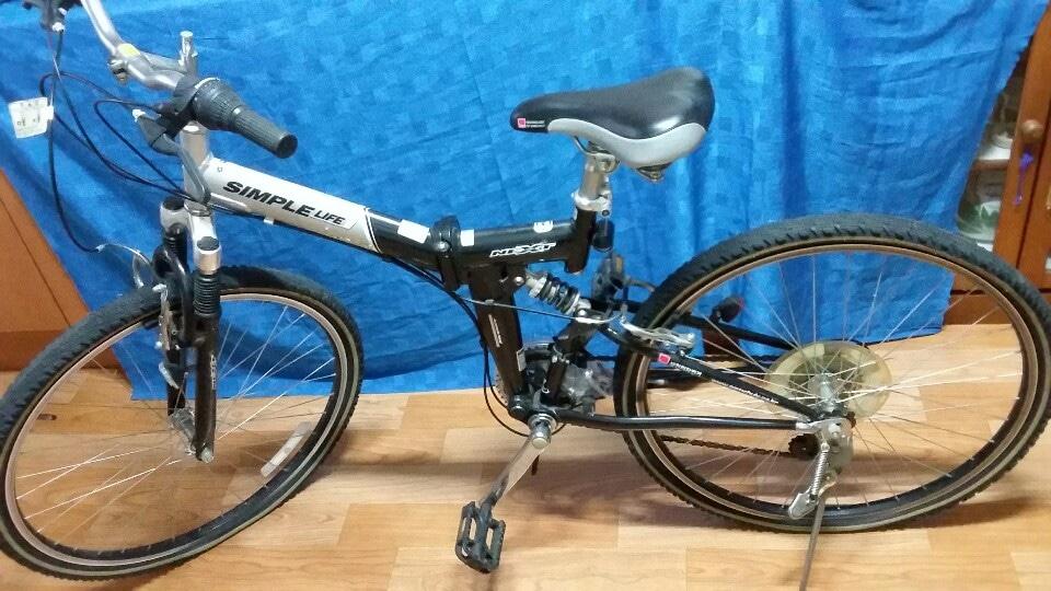 자전거 판매