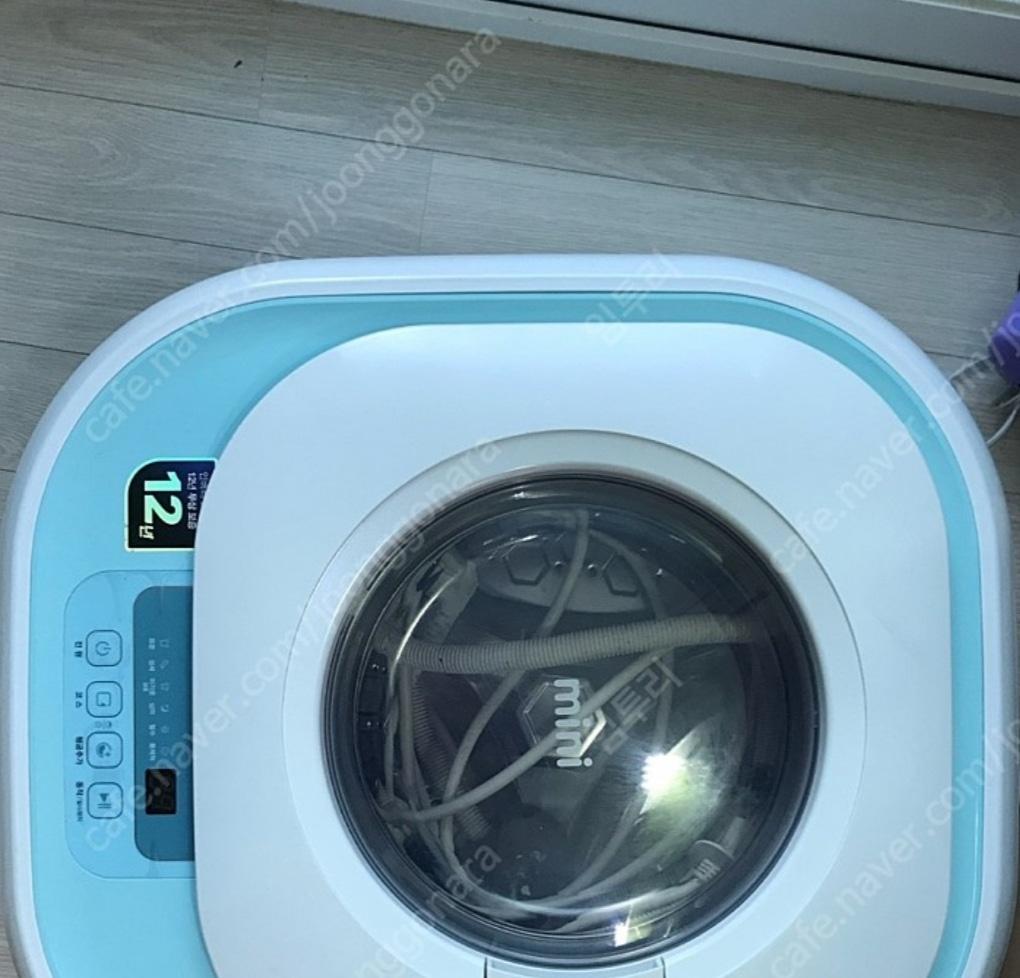 동부 미니세탁기(드럼),아기세탁기