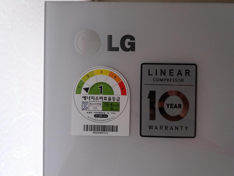 LG김치냉장고300L
