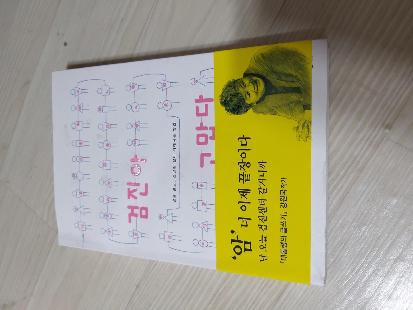 책과 악세사리