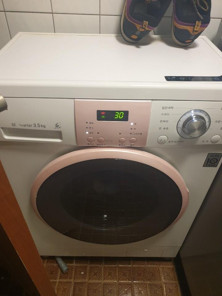 꼬망스세탁기