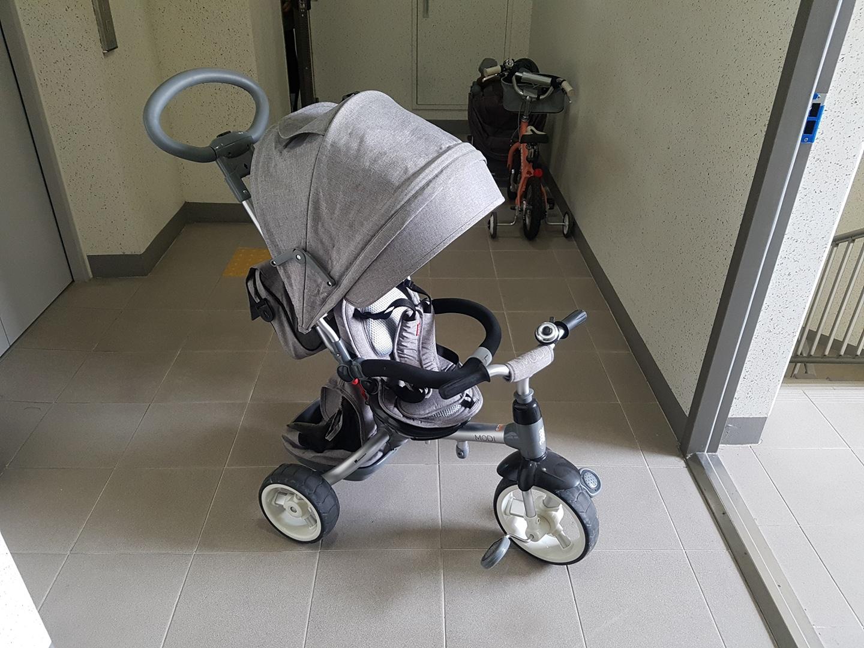 삼천리 유아자전거 모디자전거 그레이색상 내놓아요~