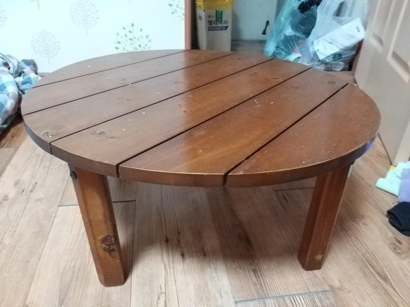 좌식 테이블?
