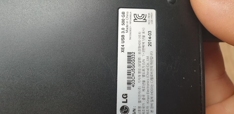 LG 외장하드 250기가 usb3.0 3만에 팝니다