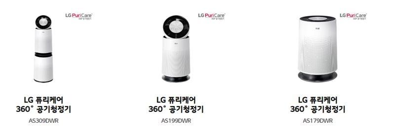 LG정수기.공기청정기렌탈