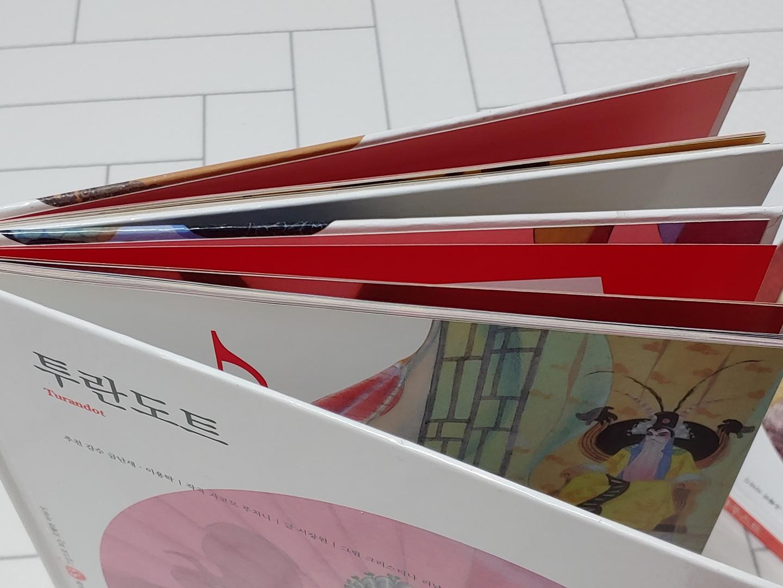 (가격조정)교과연계도서  초등중등  cd10개 포함