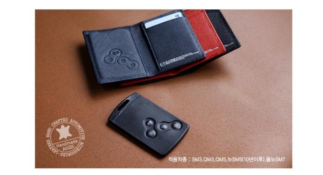 QM5 키지갑 키케이스 블랙