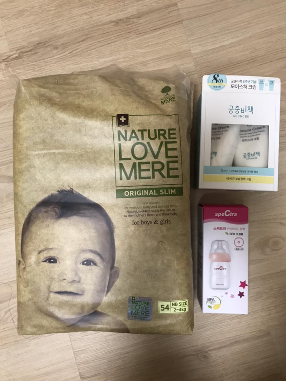 신생아기저귀+스펙트라젖병+궁중비책모이스처크림