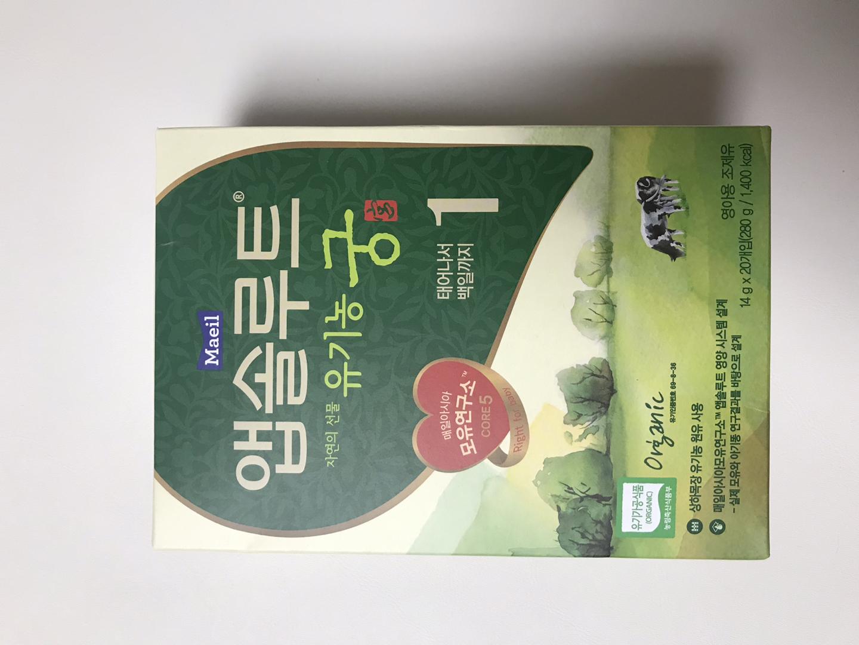 가격 확 내림))) 유기농 궁 1단계 스틱 새 거 (20봉)