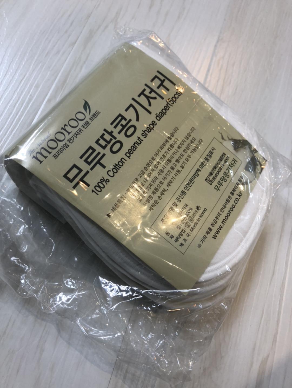 땅콩 천기저귀(새상품)