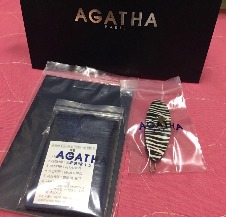 아가타 헤어핀(가격내림)
