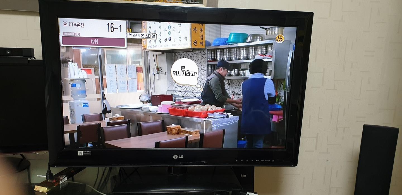 lg 3d tv 32lm3400 3d티비팝니다