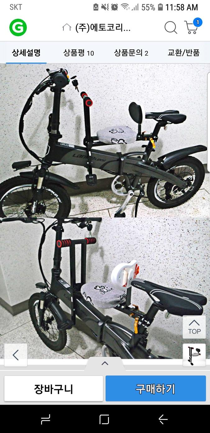 유아 자전거 안장.