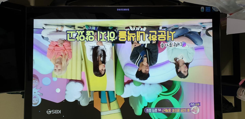 삼성  TV일체형 올인컴퓨터(27인치)
