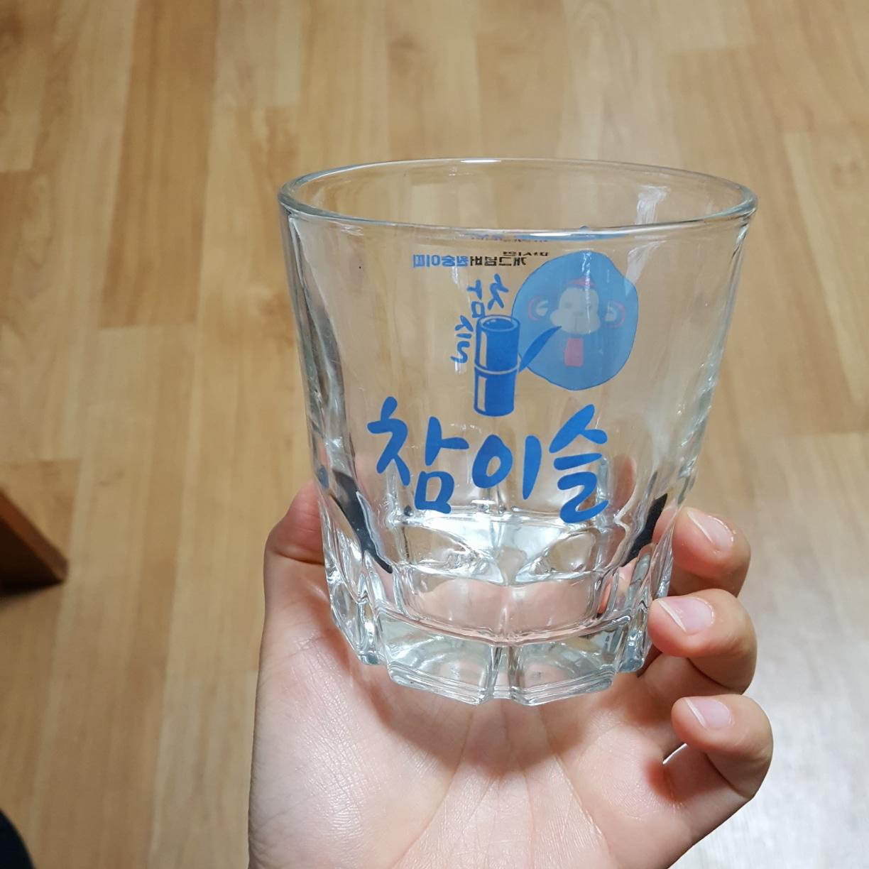 참이슬 1병이 들어가는 한방울잔 유리컵