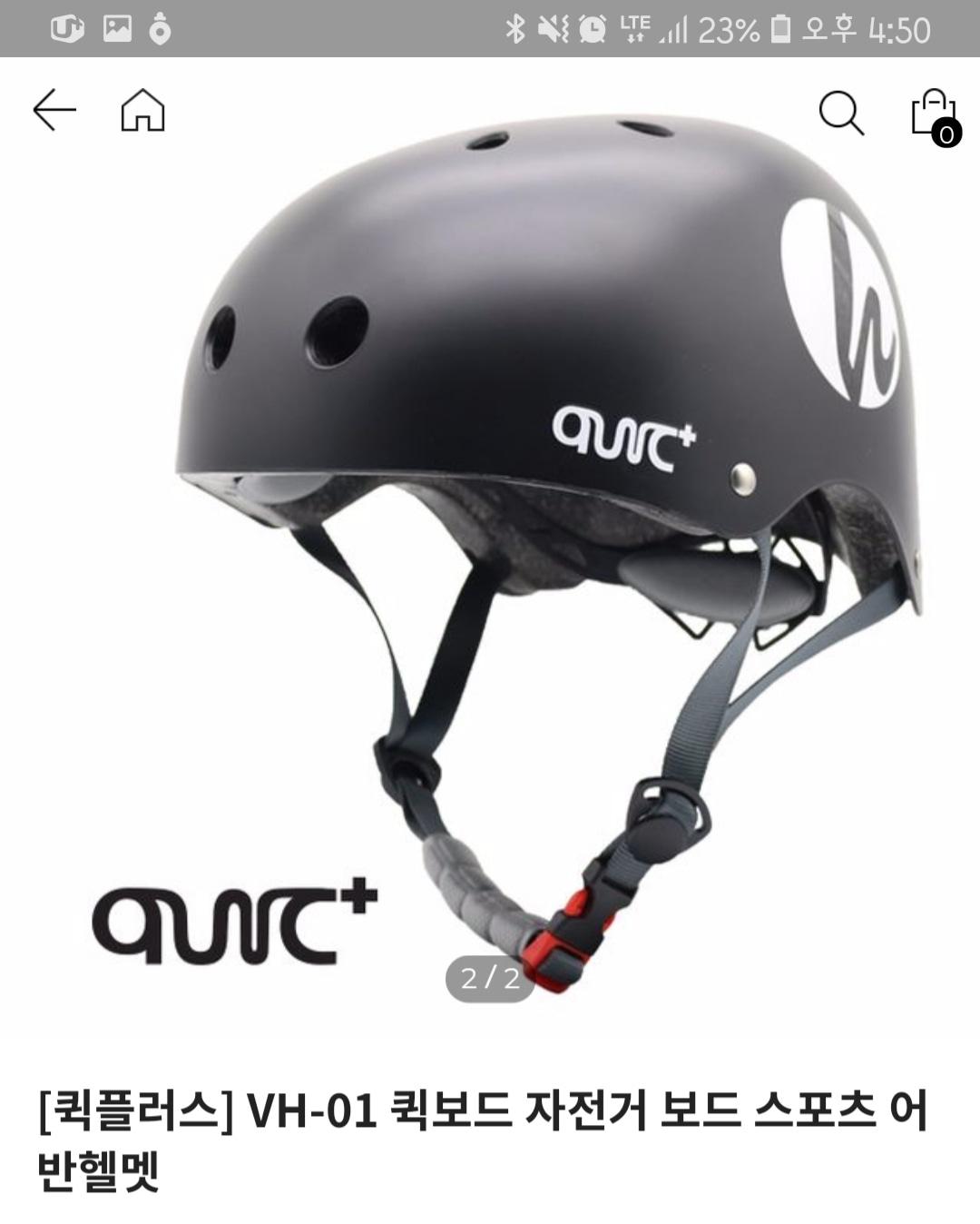 [퀵플러스] 자전거, 퀵보드, 스키 어반 헬멧(새상품)