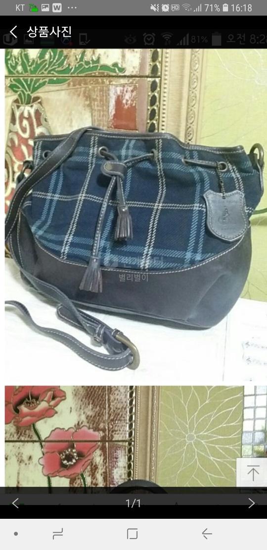 빈폴 정품 핸드백