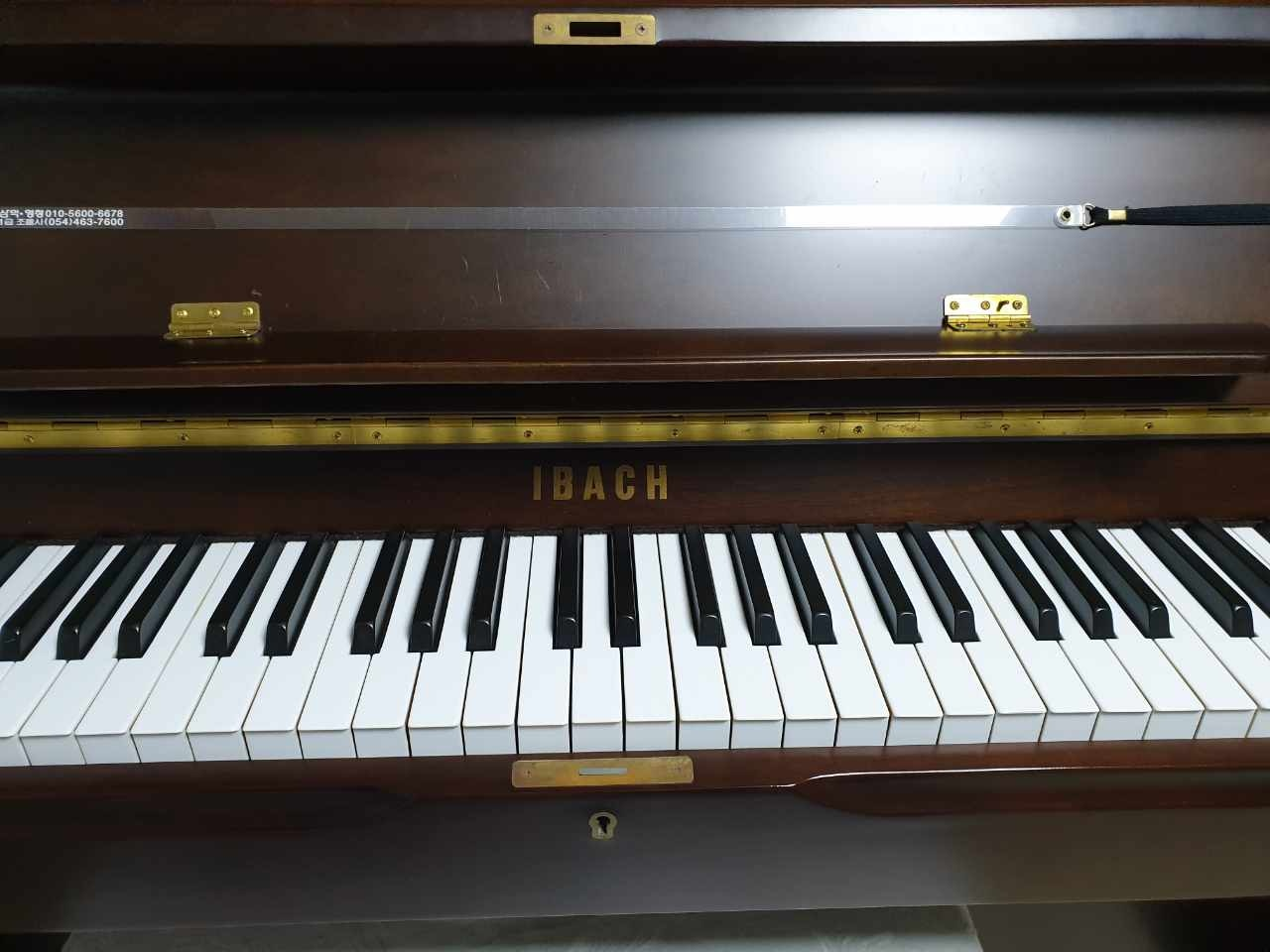 이바하 중고 피아노 ibach 가격다운