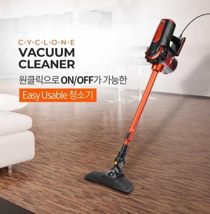 (새제품)싸이클론 유선청소기/진공청소기/벽걸이 설치대포함