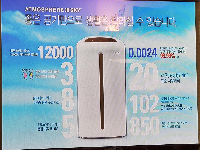 초미세먼지 헤파필터 0.0024  공기청정기