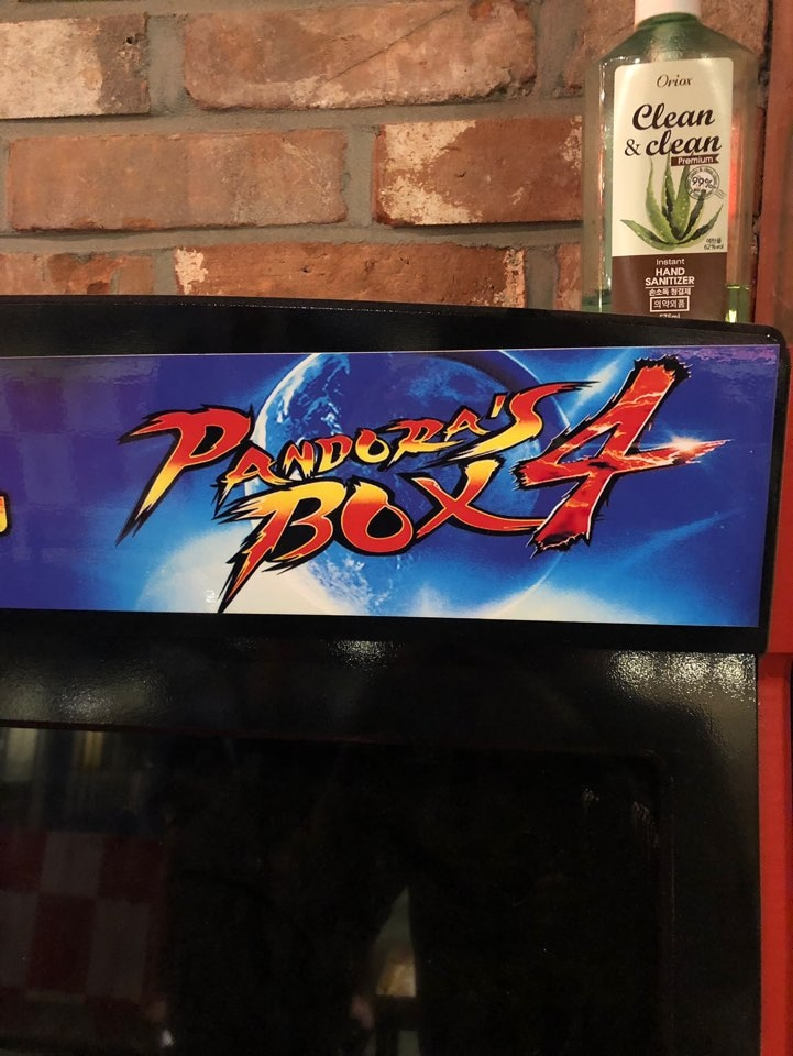 Pandora's Box4 오락실게임기. 오락기. 게임기. 게임머신. 판도라스박스