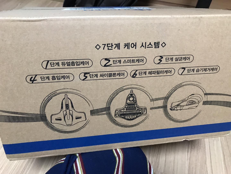 하우센 침구 청소기 hv-530kr