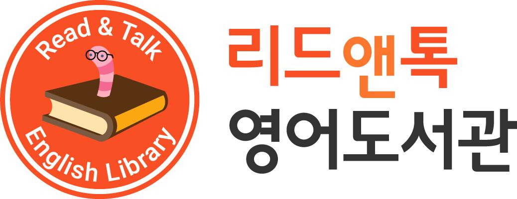 풍덕천동 리드앤톡영어도서관(학원식 영어 원서 학습)